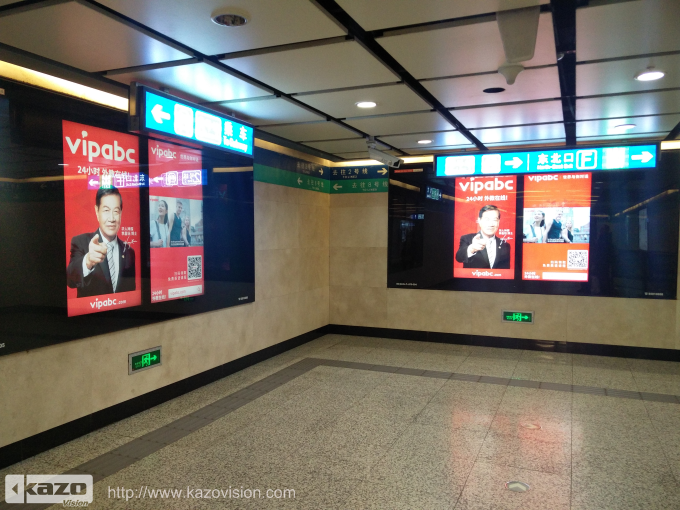 Digital Signage System Success Stories Kazo Vision
