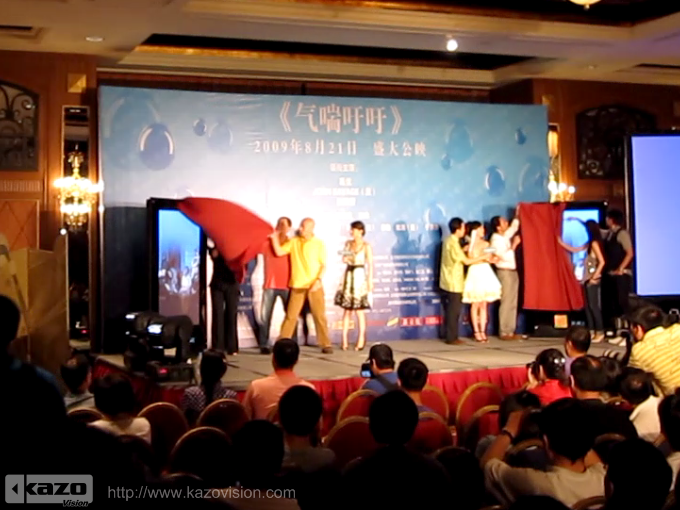 The unveil ceremony of a famous film Gasp