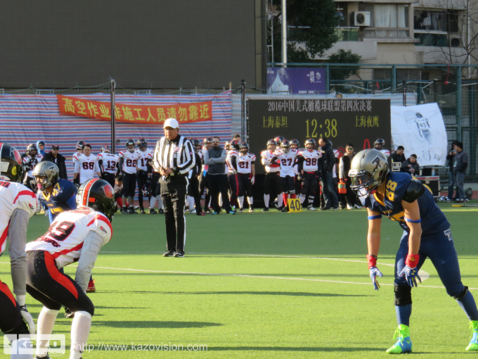 AFLC (American Football League of China) Finals