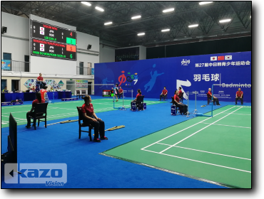 The 27th China-Japan-Korea Junior Sports Exchange Meet