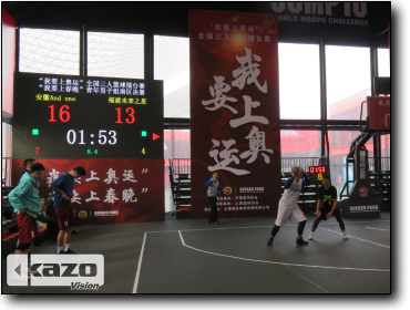 China 3X3 Basketball Championship