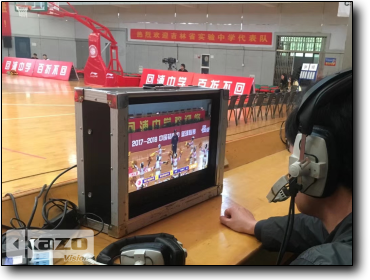China High School Men's Basketball League