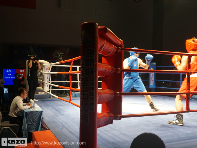 Lingang University Boxing Competition