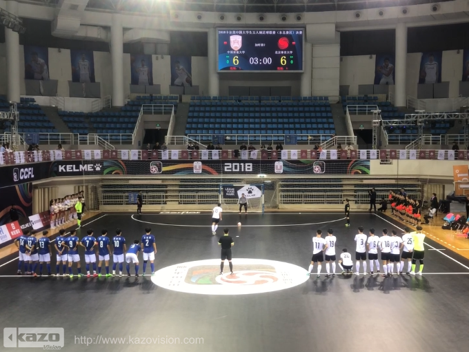 2018 Chinese University Futsal League