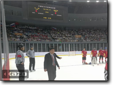China and Russia Youth Ice-hockey Match