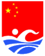 Chinese Swimming Association