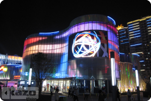 2010 Shanghai World EXPO