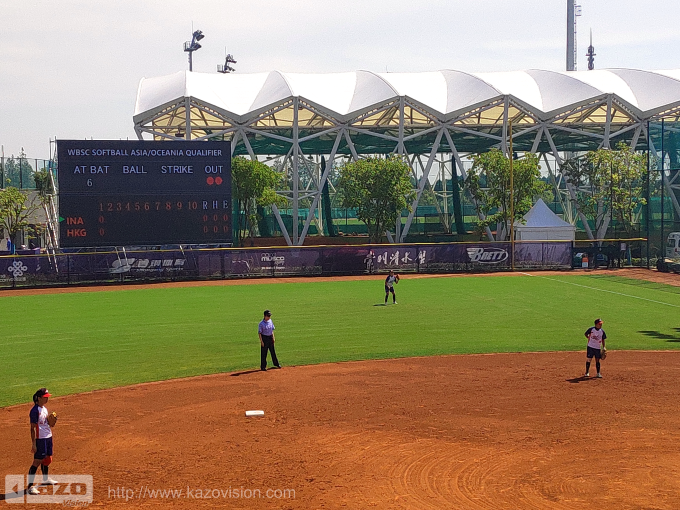 WBSC Softball Asia/Oceania Qualifier