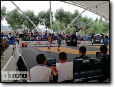 The 2nd National Youth Games of China