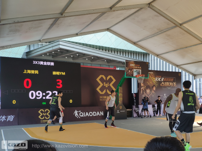 2020 Sina 3x3 Basketball Golden League