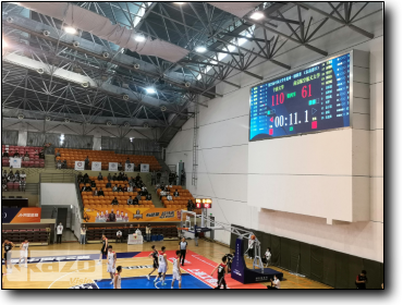 Chinese University Basketball Association
