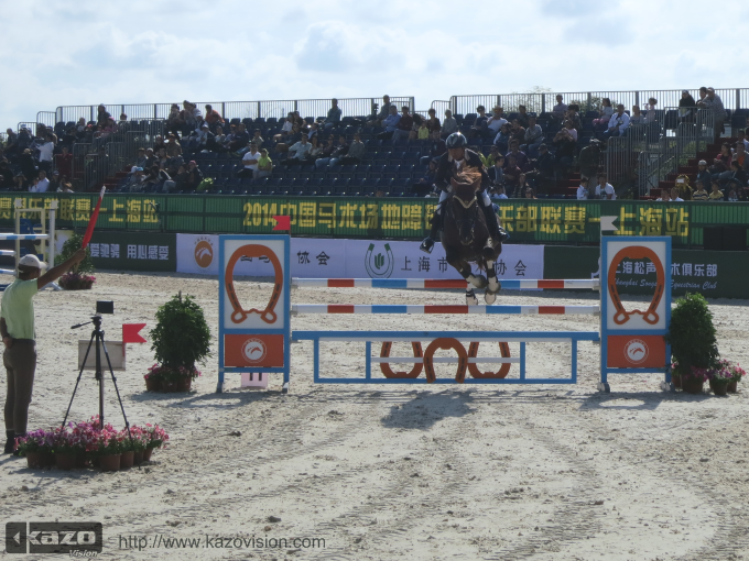 China Equestrian Jumping Club League