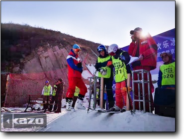2018-2019 Volkswagen Skiing Tournament