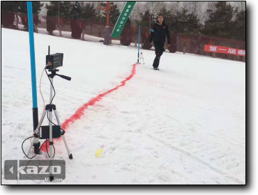 Qinhuangdao Skiing Open Tournament