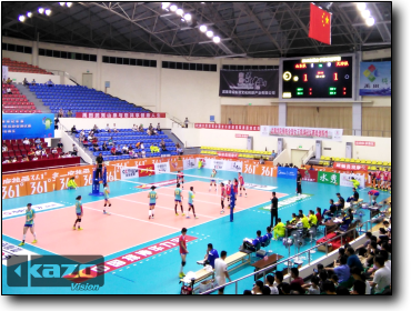 National Women's Volleyball Championship 2015