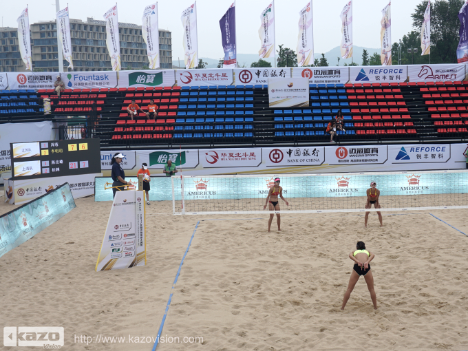National Beach Volleyball Grand Slam 2017