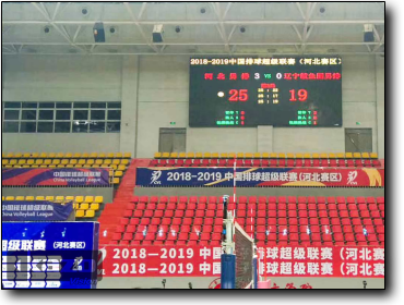 2018-2019 China Volleyball Premier League
